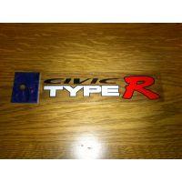 Αυτοκόλλητο TYPE-R  (LG)