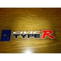 Αυτοκόλλητο TYPE-R white