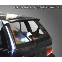 ΑΕΡΟΤΟΜΗ ΟΡΟΦΗΣ SUZUKI SWIFT 5D