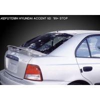 ΑΕΡΟΤΟΜΗ HYUNDAI ACCENT 5D '99+ STOP
