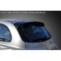 ΑΕΡΟΤΟΜΗ ΟΡΟΦΗΣ NISMO NISSAN MICRA K12 02