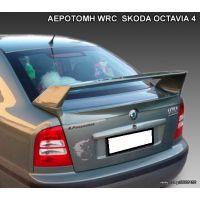 ΑΕΡΟΤΟΜΗ WRC SKODA OCTAVIA 4