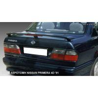 ΑΕΡΟΤΟΜΗ NISSAN PRIMERA 4D '91