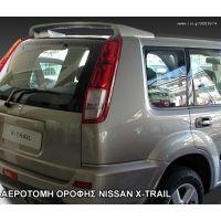 ΑΕΡΟΤΟΜΗ ΟΡΟΦΗΣ NISSAN X-TRAIL